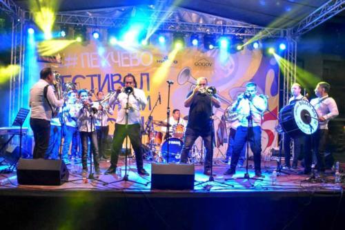 Trubači iz Beograda